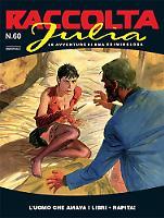 Raccolta Julia n° 60