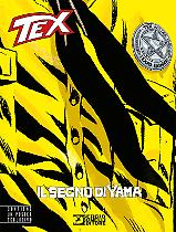 Tex 673 - Variant
