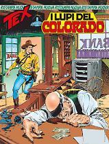 I lupi del Colorado - Tex Nuova Ristampa 428 cover